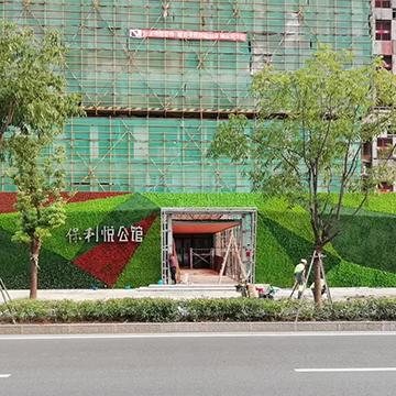 房地产植物墙