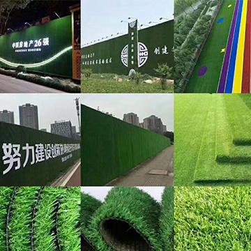 建筑围挡人造草坪仿真草坪