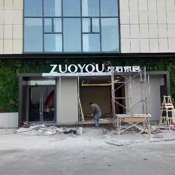 商场背景墙形象墙