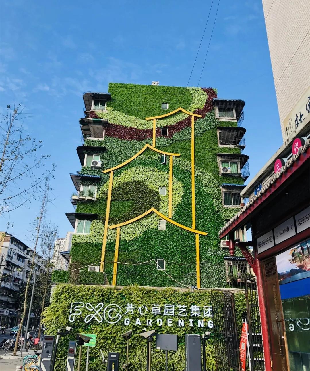 仿真植物墙怎么施工