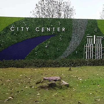 城市仿真植物背景墙