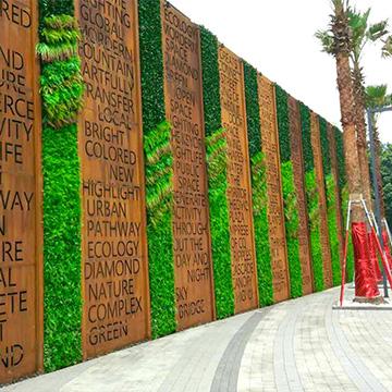重庆龙湖新壹街仿真植物墙