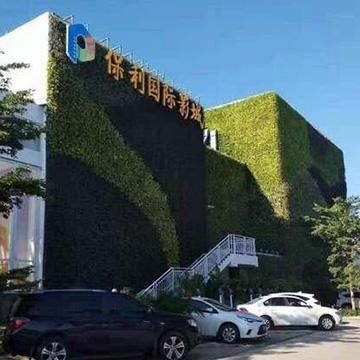 室外大型植物墙