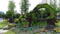 绿雕景观的分类