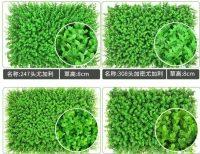 仿真绿植草皮