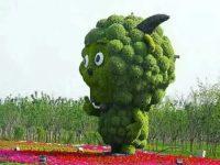 仿真动物绿雕